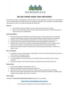 homebridge-job-announcement-page-001